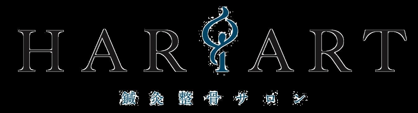 奈良県生駒市の美容鍼灸院【公式】HARIART(ハリアート)